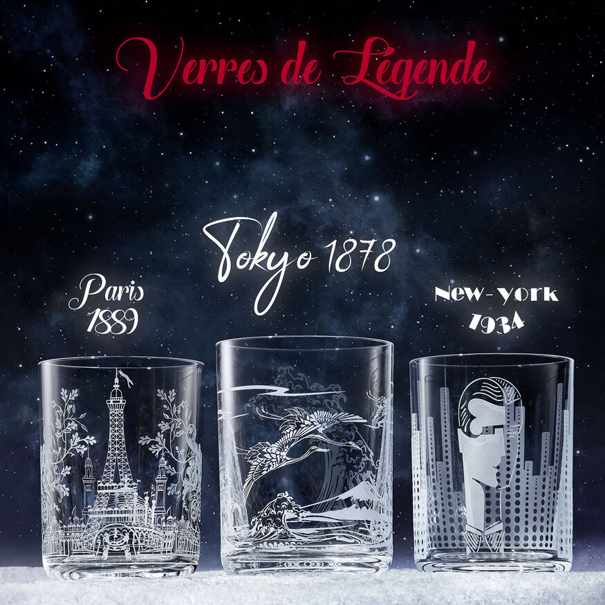 VERRES DE LÉGENDE NEW YORK 1934,  - 3